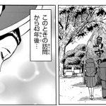 沖縄に寄せ続ける、43年間変わらぬ思い…「平成の天皇 —天皇明仁物語—」第6話公開中