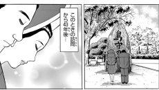 沖縄に寄せ続ける、43年間変わらぬ思い…「平成の天皇 —天皇明仁物語—」【第6話の公開は終了しました】