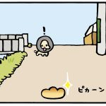 トホホな犬 「パン」