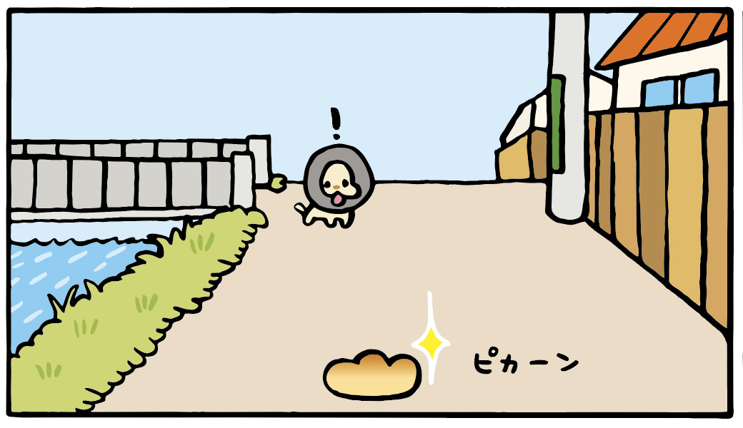 トホホな犬 「パン」 2コマ目