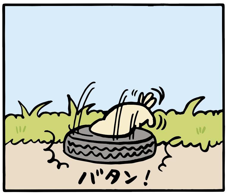 トホホな犬 「パン」 6コマ目
