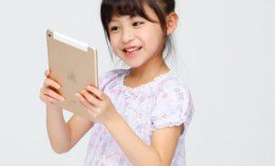 小1の子どもは何%がゲーム機を持っている? 最も使用しているデジタル機器は?