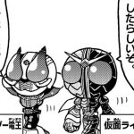 平成&昭和の仮面ライダー4コマ漫画『ガンバライジング!!』3:ジオウがパワーアップ!?