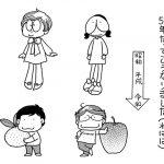 室山まゆみ先生・合作50周年記念 はじめての合作まんが「吸血鬼」世界初公開!