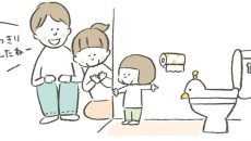 「おむつはずれ」はゆっくりでOK!【『ベビーブック4月号』育児特集 番外編Q&A】