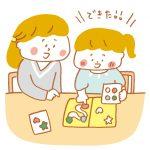 発達の目安カレンダー【『ベビーブック2019年5月号』育児特集 番外編Q&A】