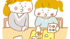 発達の目安カレンダー【『ベビーブック5月号』育児特集 番外編Q&A】
