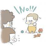 イヤイヤをしずめるのにスマホはOK?【『ベビーブック6月号』育児特集 番外編Q&A】