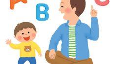 習い事を始めるのは早いほうがいい? 【『ベビーブック7月号』育児特集 番外編Q&A】