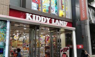【速報】夏休みはハム太郎ざんまい! キデイランドと神田明神に集まるのだ