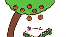 切って、めくって、楽しく遊ぶ。平澤一平さんのおあそびえほん「なにがおちてくるかな?」