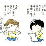 室山まゆみ先生 「暑中見舞いだよ、あさりちゃん3」