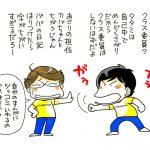室山まゆみ先生 「暑中見舞いだよ、あさりちゃん2」