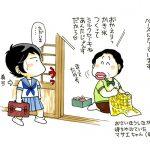 室山まゆみ先生 「暑中見舞いだよ、あさりちゃん1」
