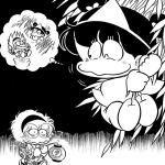 あさりちゃん まんが「暑中見舞いだよ、あさりちゃん3」 「ほんとに出た--っ(1979 小二8月号)」(~9/5)