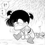 あさりちゃん まんが「暑中見舞いだよ、あさりちゃん1」 「アイスとかき氷(1985 小二8月号)」(~8/22)※公開終了