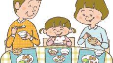 遊び食べに好き嫌い、どうすればいい?【『ベビーブック2019年12月号』育児特集Q&A】