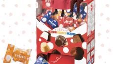 ピノの箱がガチャマシンに変身!とってもかわいい「ピノガチャ」でフレーバーを選ぼう。