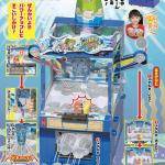 【速報】『幼稚園』2月号付録は「メダルおとしゲーム」