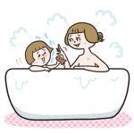 お風呂タイムのプチお悩み相談【『ベビーブック1月号』育児特集番外編Q&A】