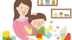 ほめ方がワンパターンになってしまう場合はどうすればいい?【『ベビーブック2020年2月号』育児特集番外編Q&A】