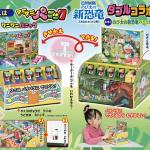 【速報】『幼稚園』4月号付録は「ワニワニパニック&のび太の新恐竜パニック」