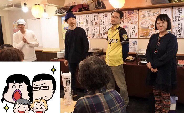 中瀬ゆかり登場! 西原理恵子の名物担当編集者が「サイバラ酒場」でご接待