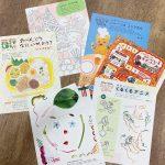 【公開期間延長】おうちで遊んでね! 『幼稚園』の人気コンテンツを 無料でダウンロードできます!