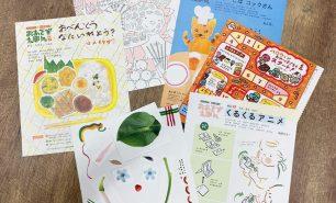 おうちで遊んでね! 『幼稚園』の人気コンテンツを 無料でダウンロードできます!