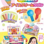 【速報】『めばえ』6月号ふろくは「アンパンマン カラフルねんどのアイスクリームワゴン」!