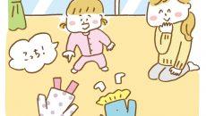 """生活習慣-まずは""""自分でする""""を引きだそう!『ベビーブック5月号』育児特集番外編Q&A"""