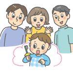 仕上げみがきを嫌がるときはどうすればいい?『ベビーブック6月号』育児特集番外編Q&A