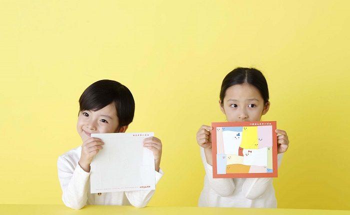 11月号の「ぺぱぷんたす」は、2つのパズルが楽しめる「おえかきパズル&ぺぱぷんたすパズル」!