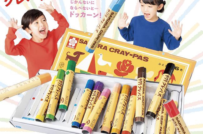 「クレパスならべゲーム」で遊んで、色のことを知って、絵を描いて、芸術の秋を楽しもう!