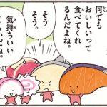 「あさりちゃん×KIRIMIちゃん」コラボ漫画:KIRIMIちゃん.の幸せ