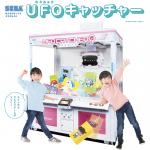 『幼稚園』2・3月特大号のコラボ付録は「SEGA® UFOキャッチャー®」。人気のクレーンゲームがついに登場!