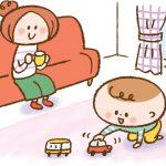 ちょっと気になる1・2・3歳の子どもの発達に専門家がアドバイス『ベビーブック2月号』育児特集番外編Q&A