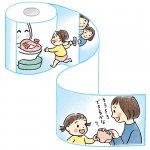 トイレトレーニングの「困った!」を解決するには? 『ベビーブック5月号』育児特集番外編Q&A